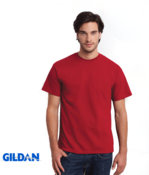 Gildan Plus Size T Shirt 4XL & 5XL