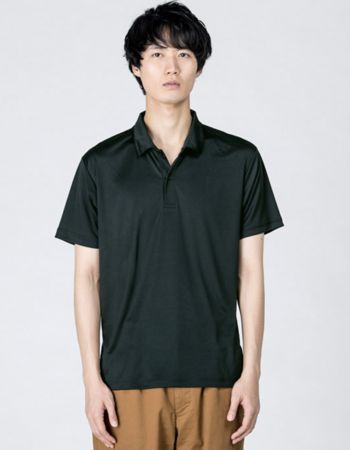 Unisex Cooldry Soft Touch Polo Shirt Thumbnail